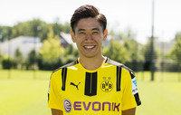 Profilfoto: Shinji Kagawa