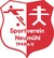 Logo: SV Neumühl